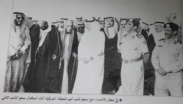 استقبال الأمير سلطان